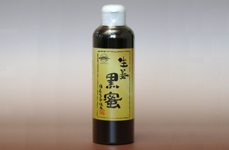 生姜黒蜜レシピ